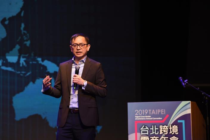 圖4、eBay國際跨境貿易事業部執行總裁林奕彰看好台灣企業拓展跨境電商版圖,期待政府