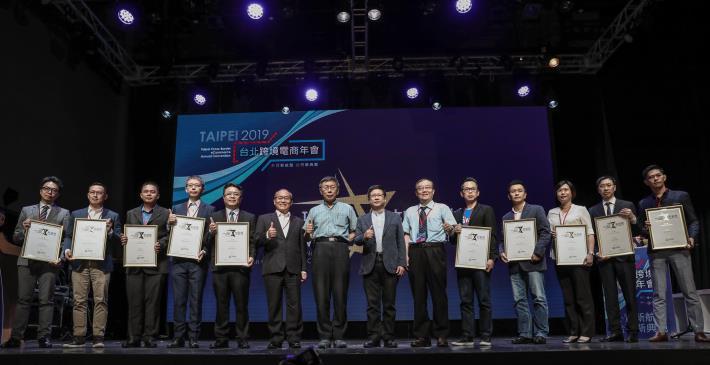 圖3、今年首屆新貿獎獲得金獎的10大企業,均是台灣開拓新型外貿市場的領先企業,銷售