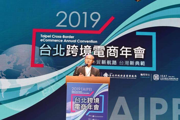 圖2、台北市進出口商業同業公會秘書長黃文榮表示,台北市政府自2017年起,即不遺餘力
