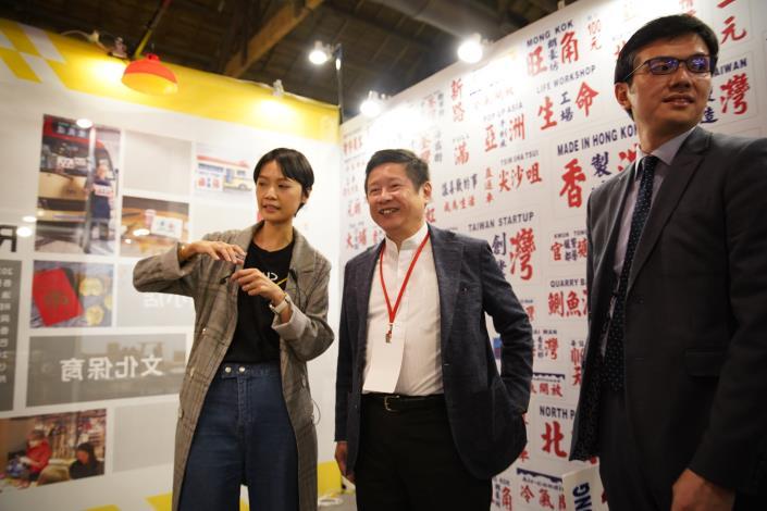 「Pop Up Asia 亞洲手創展」林崇傑局長參觀香港城市主題區