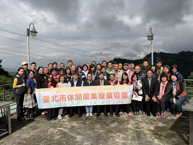 臺北市休閒農業發展協會與輔導團隊大合照