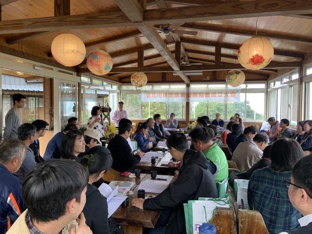 臺北市休閒農業發展協會成立現場