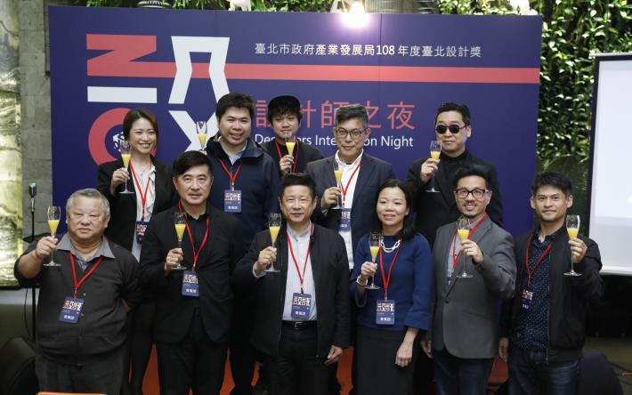 2019臺北設計獎-設計師之夜