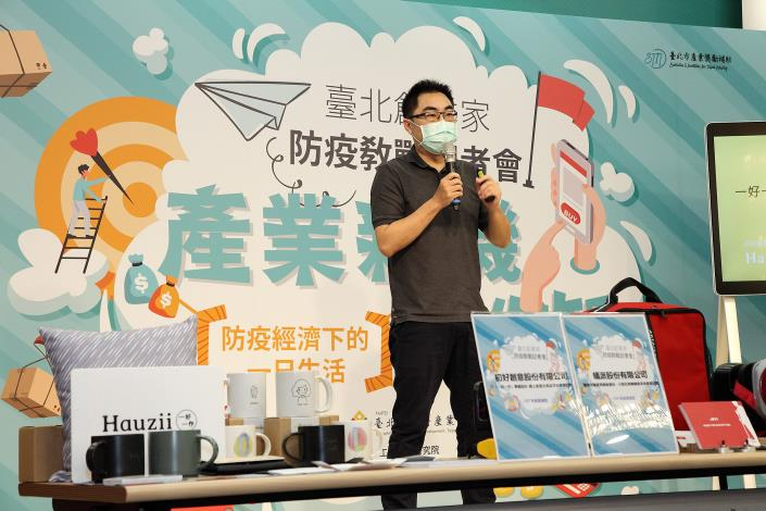 初好創意蕭義達創辦人介紹在家客製化商品