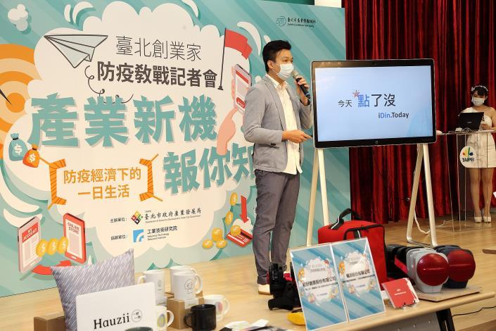 福迪兄弟林照奎創辦人介紹小攤商訂、接單系統