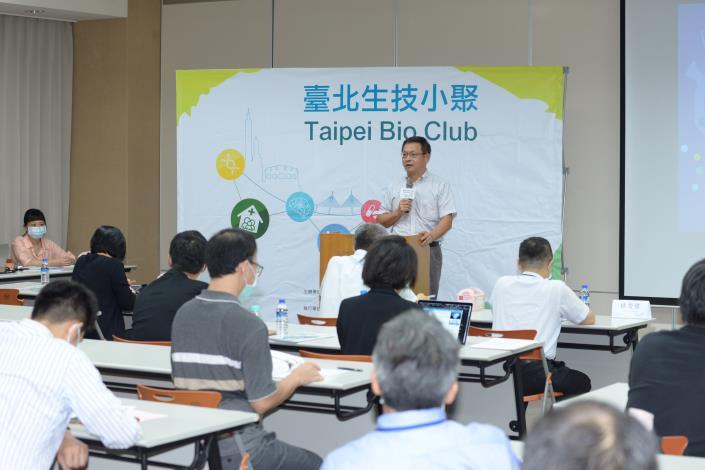 台大創新育成劉學愚總經理就台灣生技新創如何展現創新優勢提出獨特見解