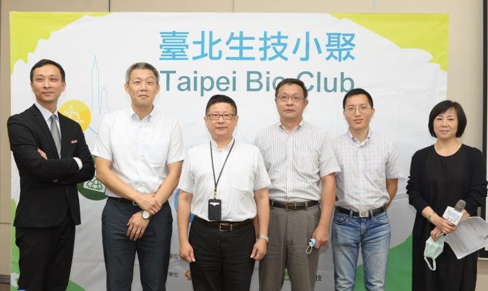 臺北生技小聚第二場於Taipei Co-Space舉辦,北市產發局林崇傑局長(左3)與研華林欽裕經理(左2