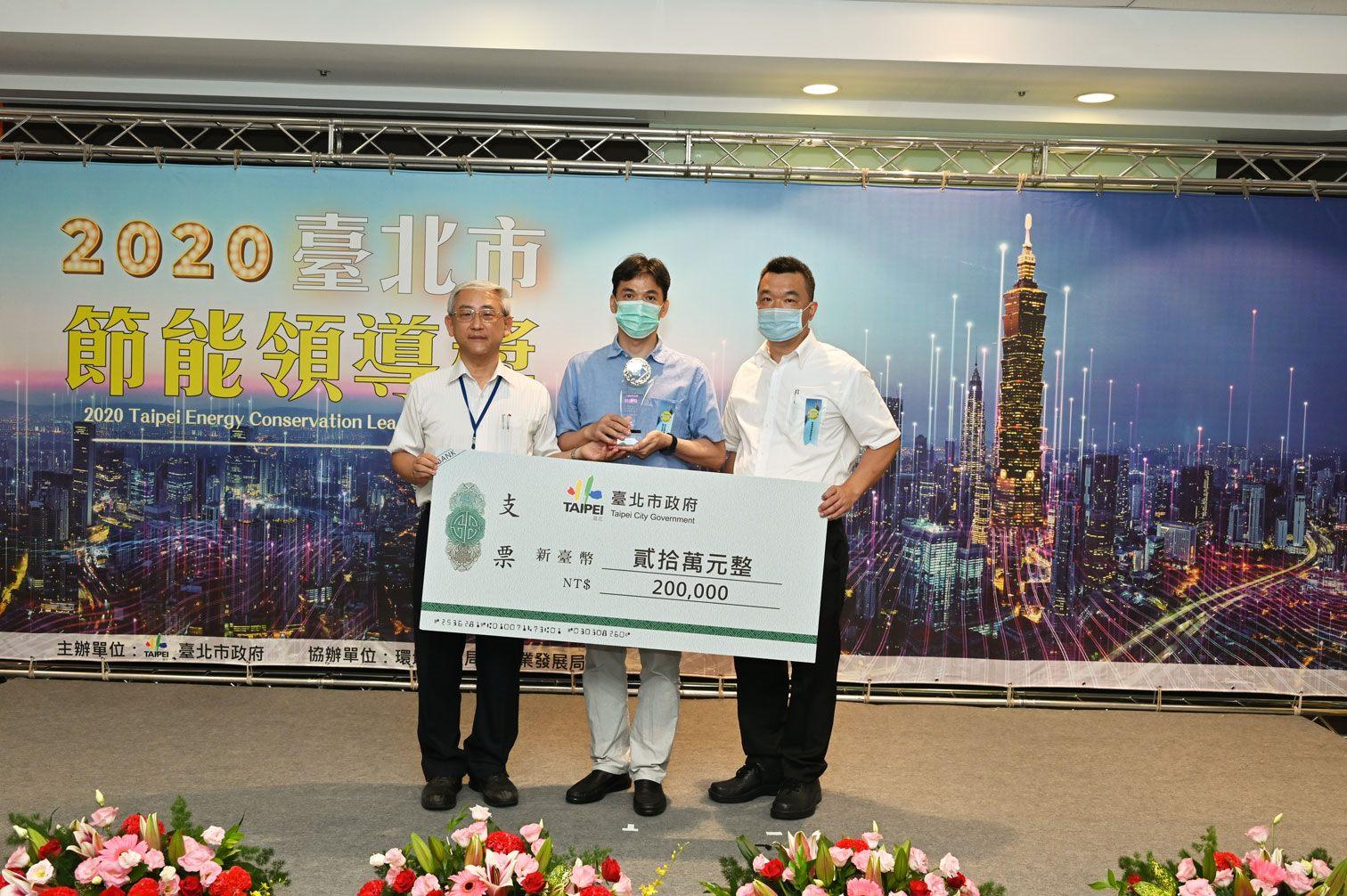 圖2、和宇寬頻網路股份有限公司榮獲工商產業乙組特優獎,北市產業局副局長王三中(左)頒發獎金,表揚企業減碳成果。