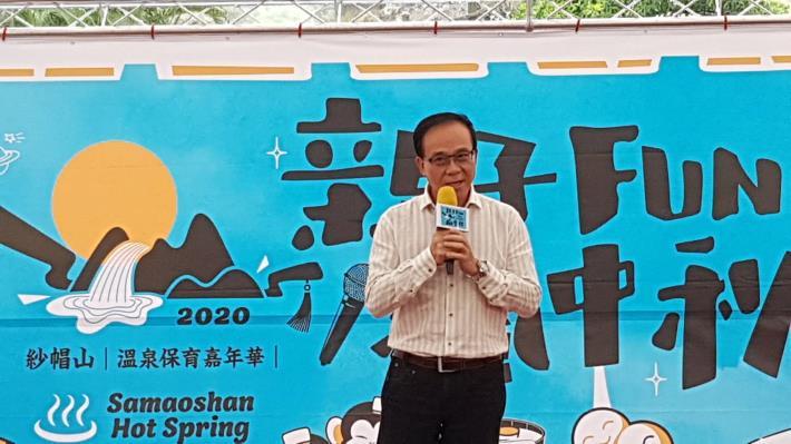 台北市紗帽山溫泉發展協會 游騰在理事長致詞