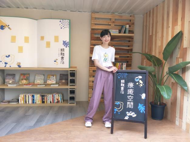 圖6、全新型態沒有賣書的「顆顆書店」每週末於東區登場。