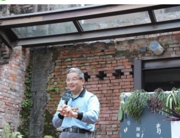 圖6. 翁義成講師-介紹青草文化上課照片