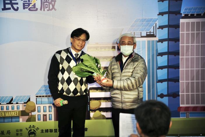 關渡國中贈送校區小田園的菜頭予臺北市產業發展局預祝好彩頭。