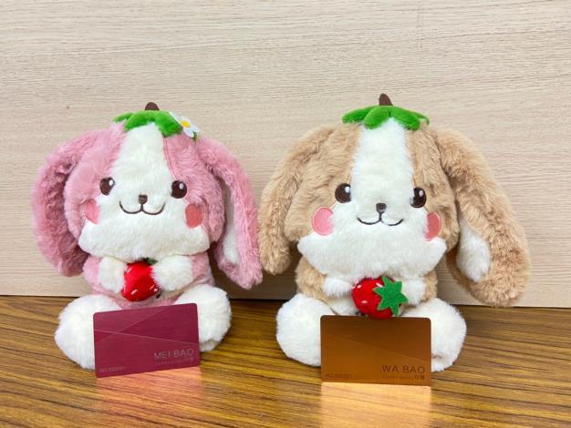 草莓季娃娃(莓寶、娃寶)