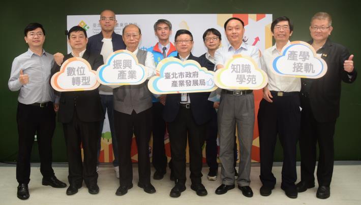 產業局林崇傑局長與商圈理事長及學校、企業代表共同合影。