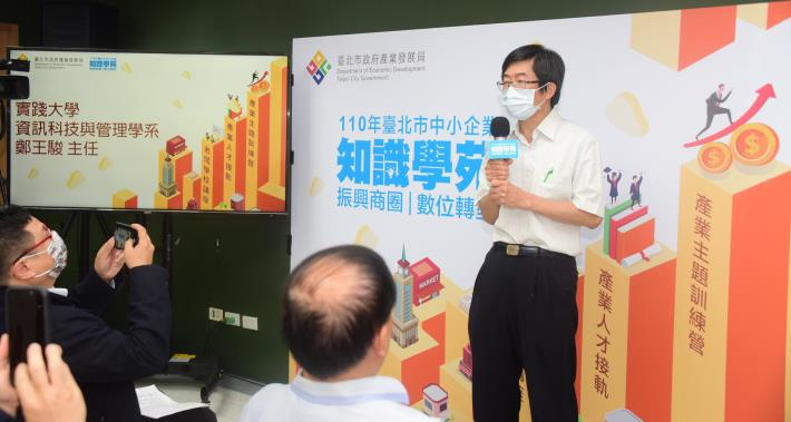 實踐大學資訊科技與管理學系 鄭王駿主任 鼓勵大專院校進行國際證照培訓,提升台北市內產業競爭力。