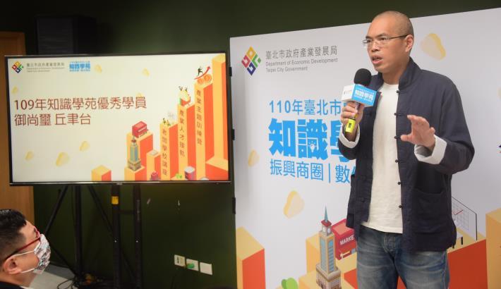 109學員代表 御尚璽 丘聿台,分享商圈振興課程後開始經營社群媒體、網路商店及開拓線上海外市場。