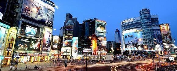 無畏疫情衝擊,臺北市經濟持續穩健成長 (1)