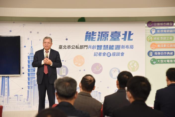 大同永續能源股份有限公司林和龍董事長致詞.JPG