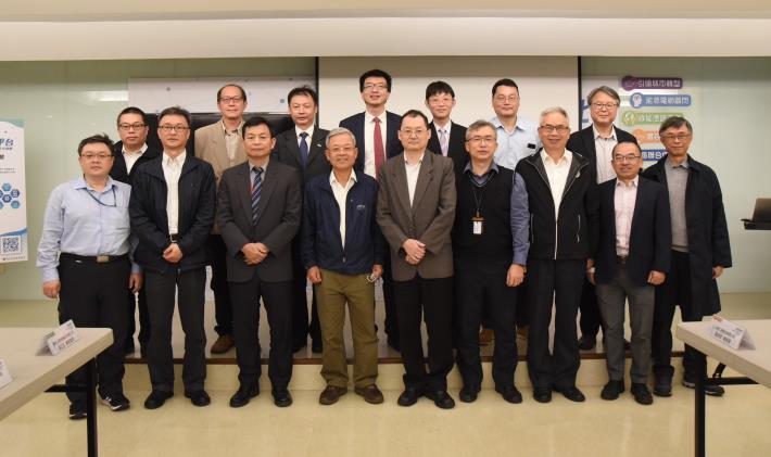 臺北市公私部門共創智慧能源新布局座談會
