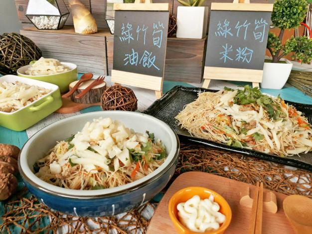 綠竹筍料理