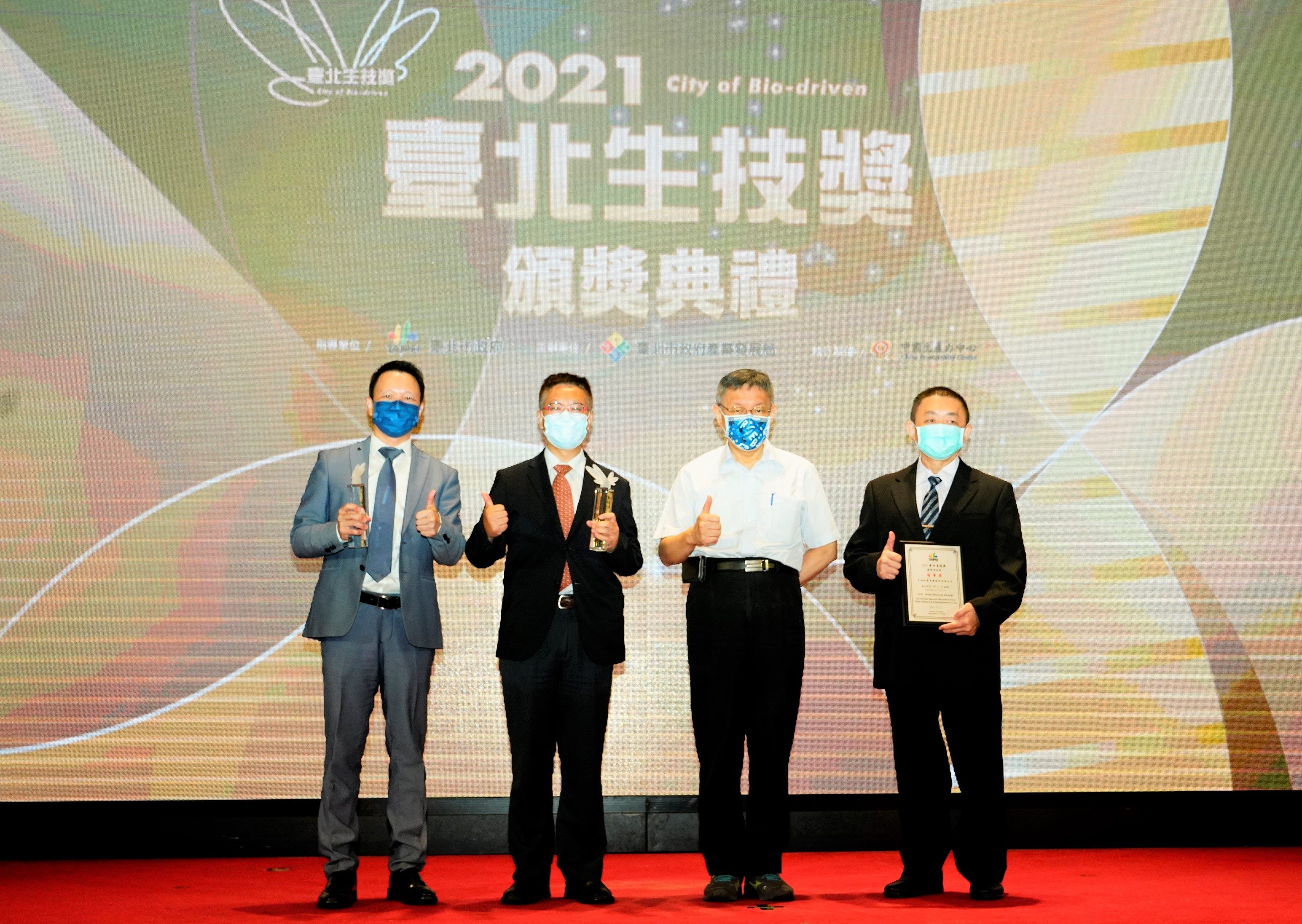 (圖說)臺北市柯文哲市長與國際躍進獎得獎者合影留念