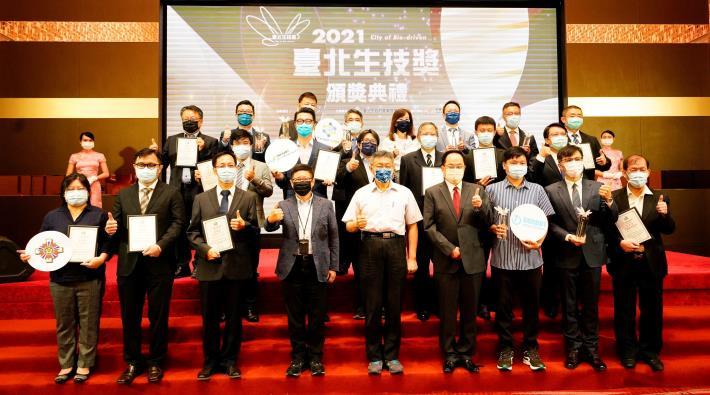 (圖說)臺北市柯文哲市長、產業發展局林崇傑局長、2021臺北生技獎張正總召集人及所有得獎者合影