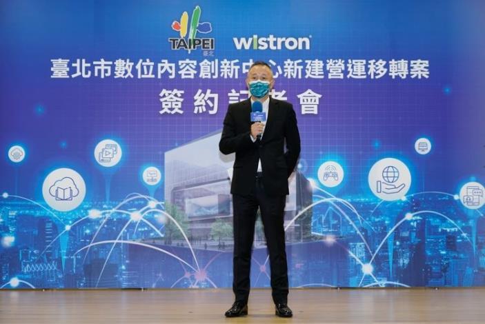 台北市數位內容創新中心新建營運移轉案_緯創林建勳總經理致詞