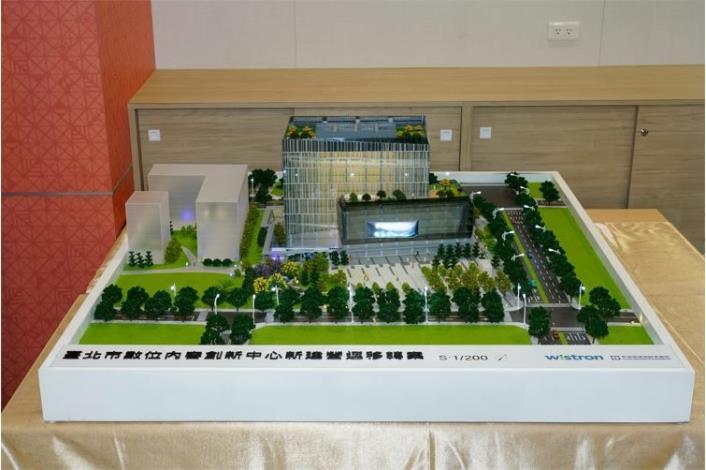 台北市數位內容創新中心新建營運移轉案_模型