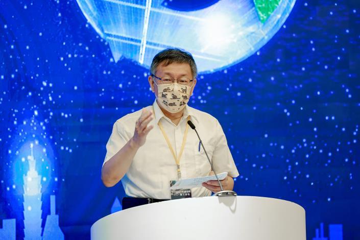 柯文哲市長親臨2021臺北論壇,為大會開幕致詞