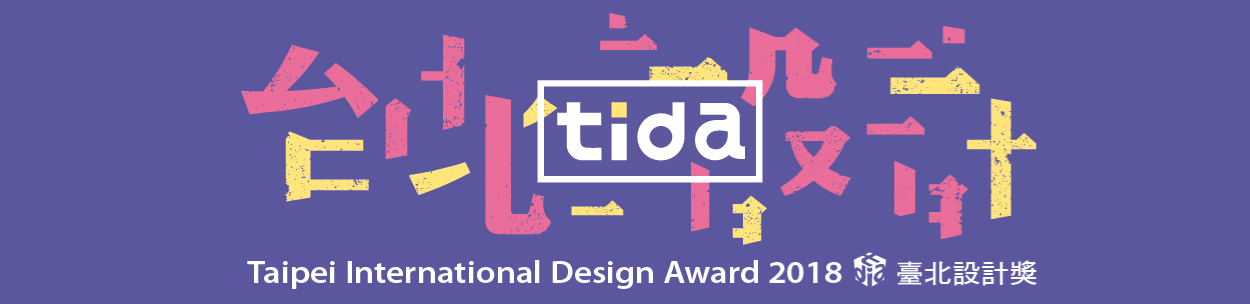 Taipei International Design Award 2018[Open in new window]