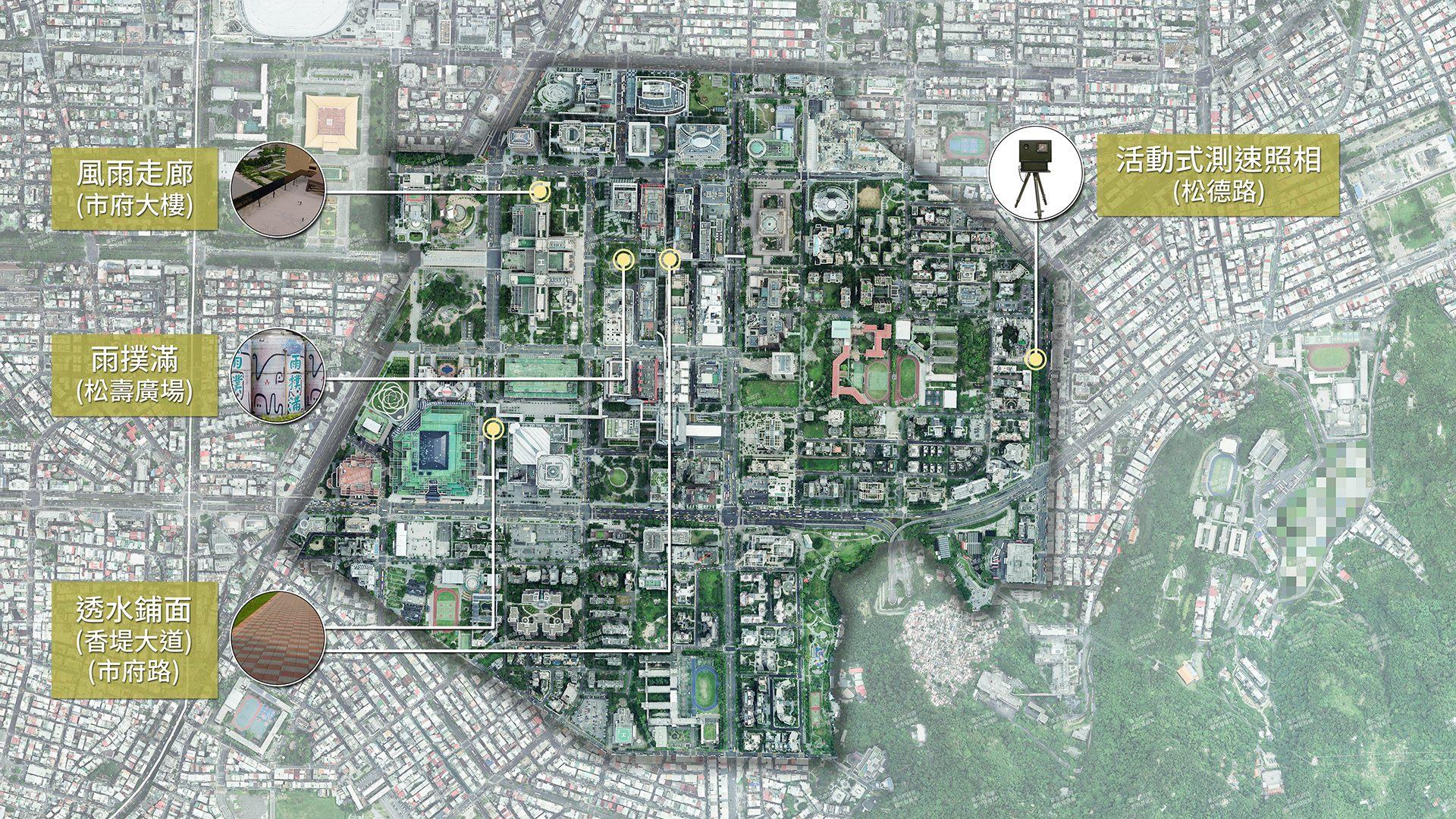 松山二期(信義計畫區)規劃成果
