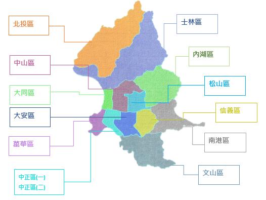 臺北市地圖-服務據點查詢