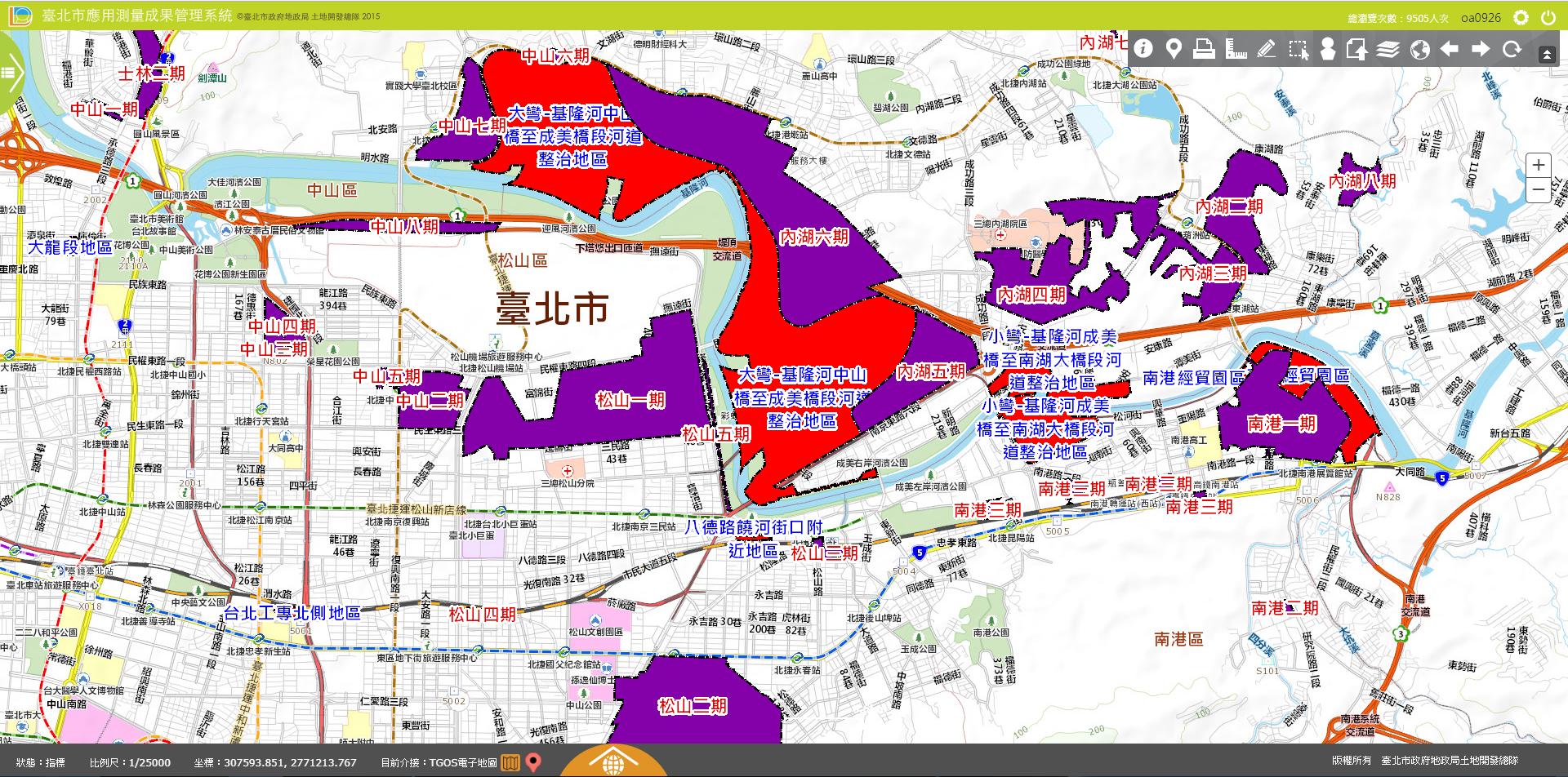 臺北市應用測量成果管理系統