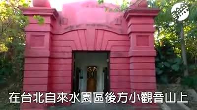 台北最古老蓄水池 睽違111年正式對外開放