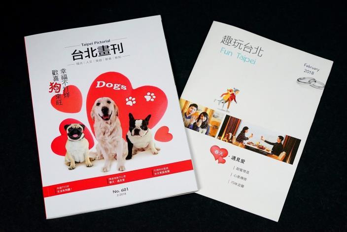 歡喜狗來旺 幸福不打烊 2月號《台北畫刊》邀讀者與毛寶貝煥然一新迎狗年