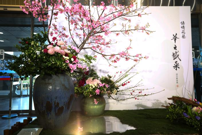 台北探索館「華之盛采」花藝特展開幕 與情人歡度浪漫3月天
