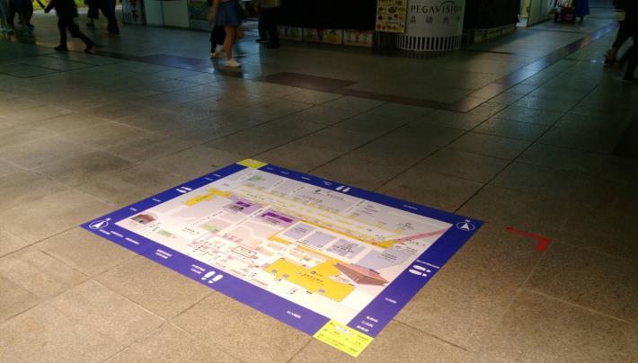 觀光傳播局出招改善臺北車站地下大迷宮 14日起試辦地貼式地圖1個月