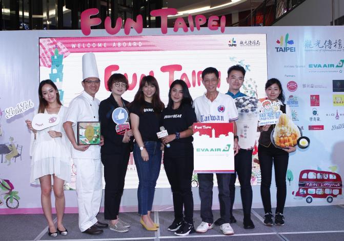 下一站 FUN TAIPEI!臺北日主題體驗活動 讓印尼民眾嘖嘖稱奇 直呼一定要去臺北!