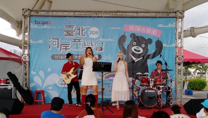 臺北河岸童樂會圓滿落幕  上萬民眾相約明年再來