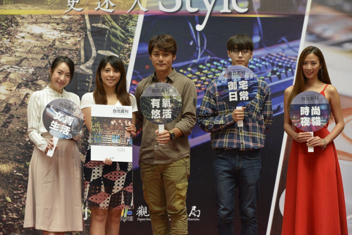 台北生活自在有型 4種特色Lifestyle 8月台北畫刊一次收錄 金鐘主持廖科溢共襄盛舉 大讚「台北Lifestyle‧比你想得更迷人」