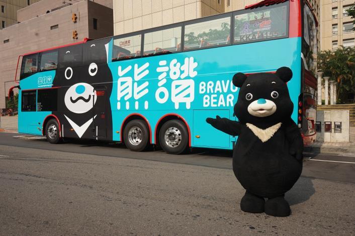 熊讚觀巴帶你遊臺北 8月期間限定限量熊讚乖乖送給你