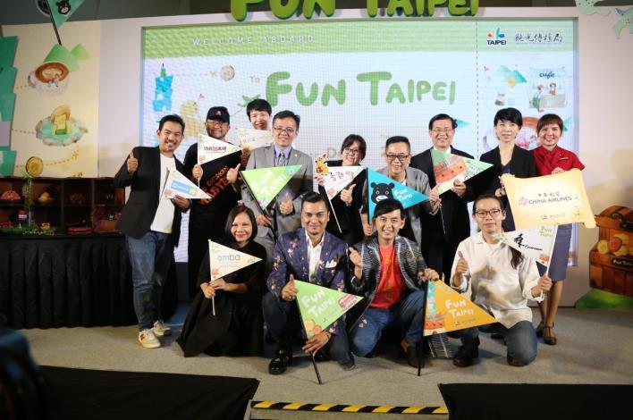 觀傳局專門委員沈永華與華航總經理魯淑慧、臺北產業代表、法斯力及黃子佼到馬來西亞吉隆坡宣布多項優惠產品,歡迎大家一起FunTaipei[開啟新連結]