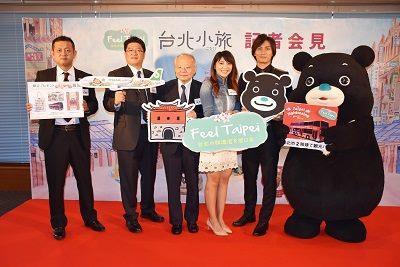 Feel Taipei專案升級 強力宣傳臺北小旅 加藤和樹擔任觀光大使 攜手熊讚拼臺北觀光 限定行程、機票優惠 多項好禮招攬日客