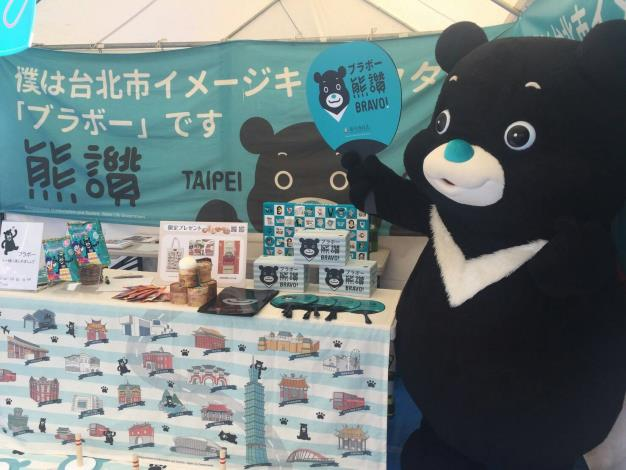 東京旅展有獎徵答送好康 小籠包軟軟宣傳臺北味 熊讚上野登場 套圈圈、戳戳樂與日本民眾互動同樂