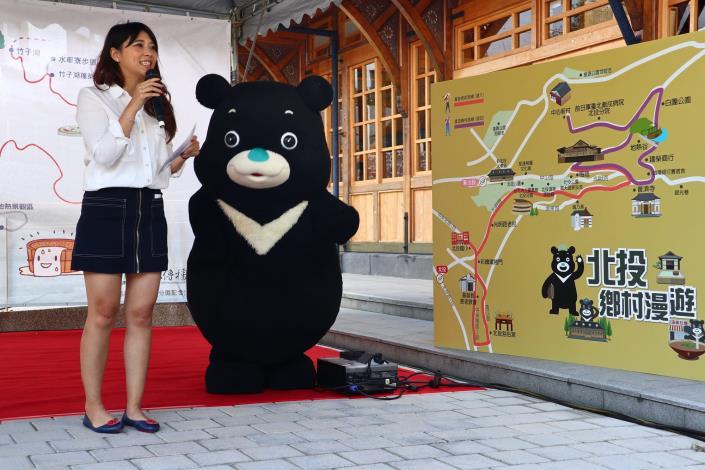 觀光傳播局局長陳思宇及熊讚邀請你一起來北投玩透透.JPG[開啟新連結]
