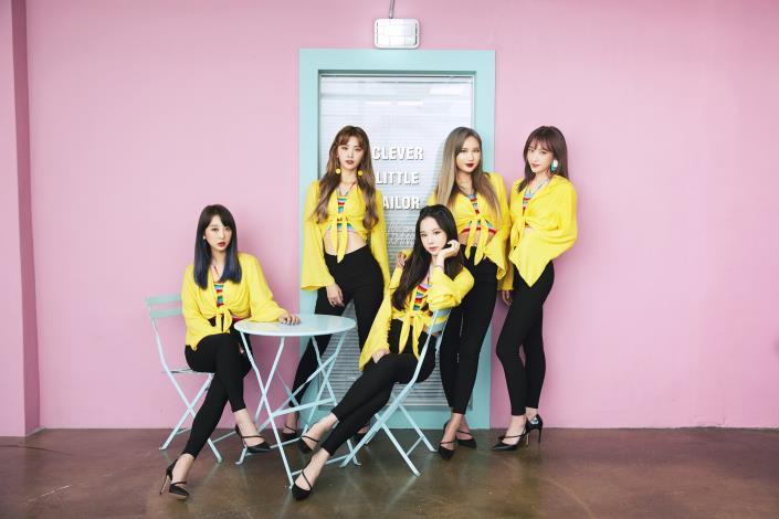 韓國女子天團EXID將獨家跨海參加臺北跨年晚會[開啟新連結]