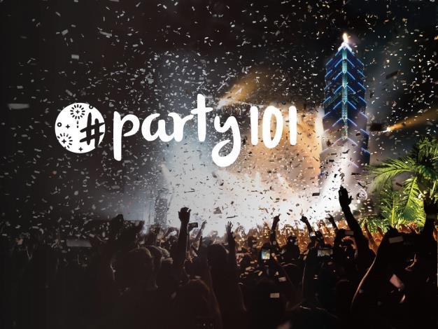 台北101除新年大秀,今年更推出多元的派對體驗[開啟新連結]