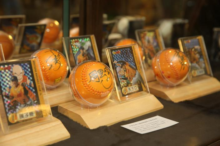 周思齊收藏借展台北探索館包含七龍珠系列簽名球.JPG[開啟新連結]