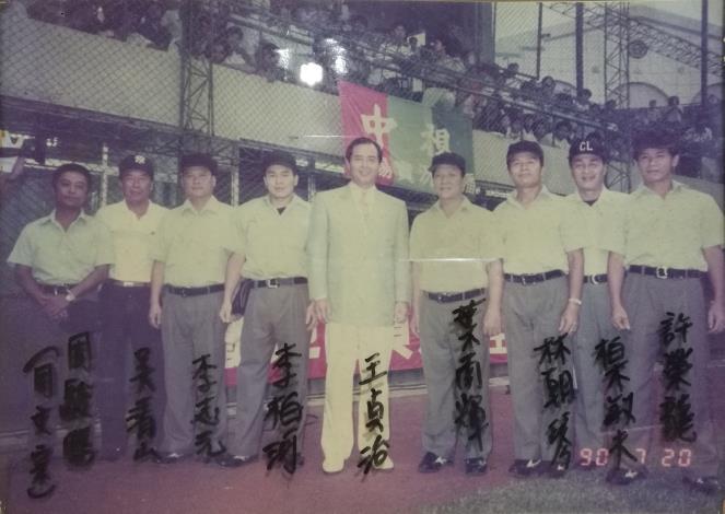 周思齊珍藏的1990年王貞治來台灣與裁判合照也在台北探索館展出[開啟新連結]