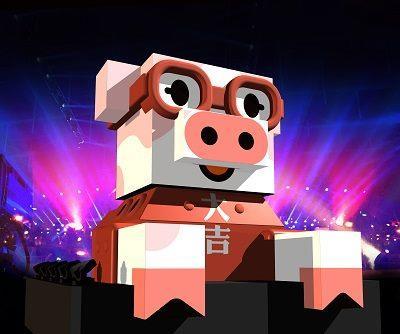 佇立在西門紅樓前的「百變豬寶亮晶晶」,會隨著音樂變換造型,帶領每位朋友心一起點亮夢想點亮心[開啟新連結]